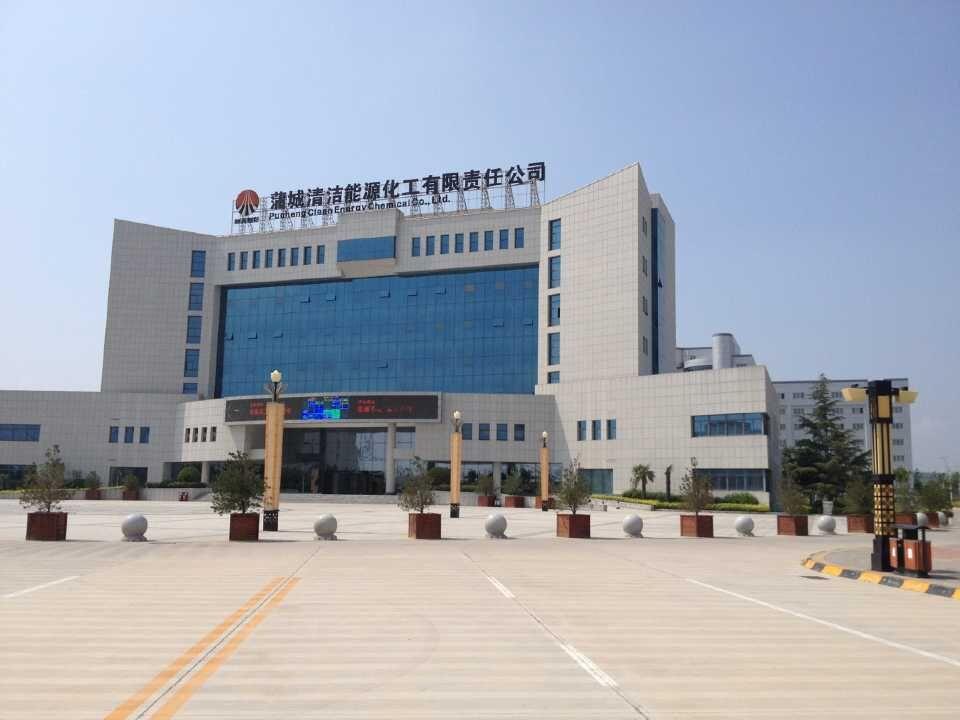 绿地soho同盟地址_陕西亿杰鑫信息技术有限公司